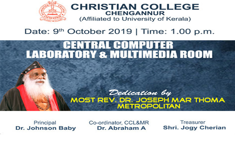 Inauguration of Central Computer Lab & Multimedia Room