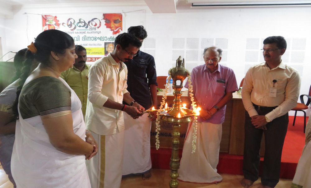 Kerala day celebrations (1st Nov 2019)